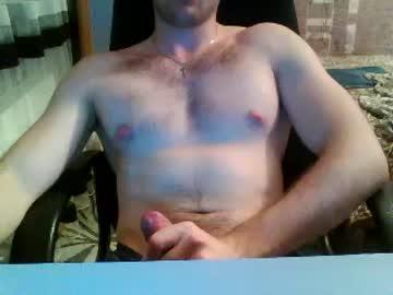bigalexdick87 chaturbate