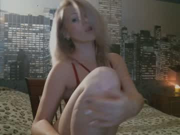gia_agentpro's Recorded Camshow